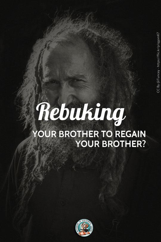 Rebuking-to-Regain
