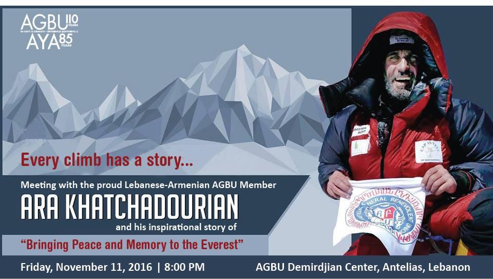 Meeting With Ara Khatchadourian