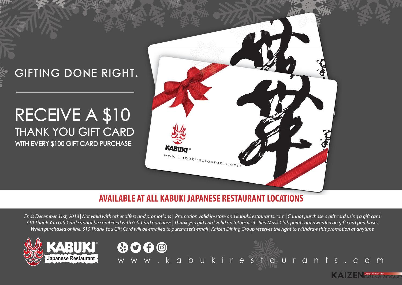 Kabuki Japanese Restaurant: Holiday Promotion — Bella Terra