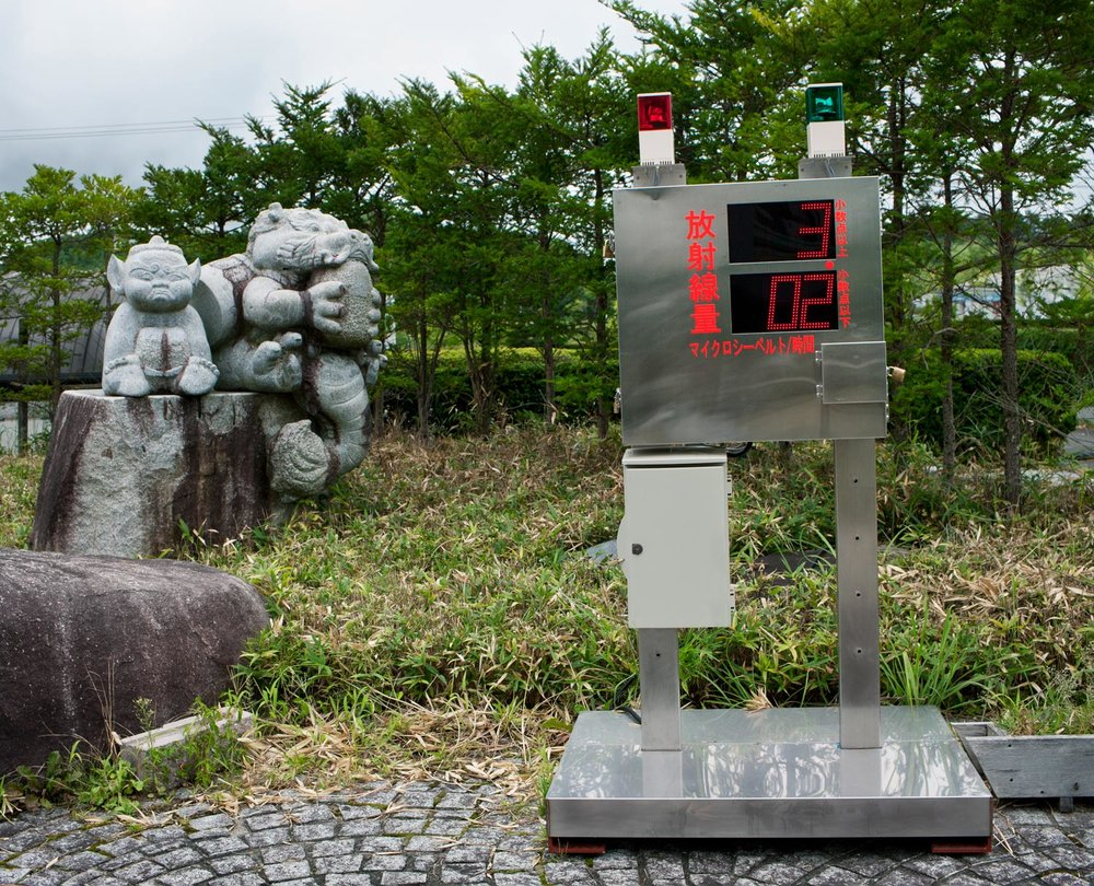The radiation detector at Iitate village