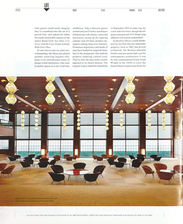 Hotel Okura/Tokyo Rift - DuJour Magazine