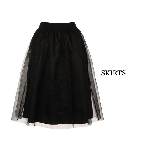 frock shop charlotte skirts