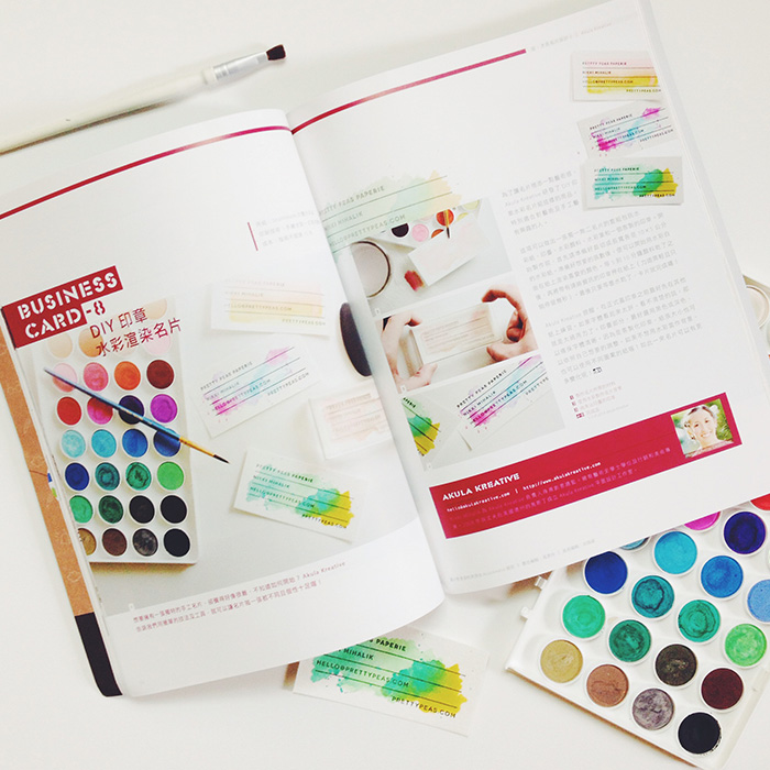 Akula Kreative DIY Watercolor Business Cards featured in dpi Magazine in Taiwan