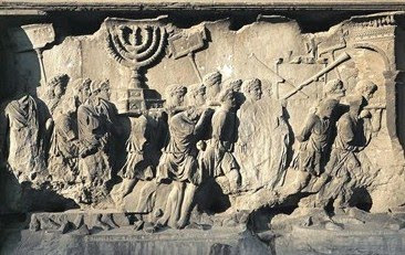 450Weck-100209-Arch-of-Titus.jpg