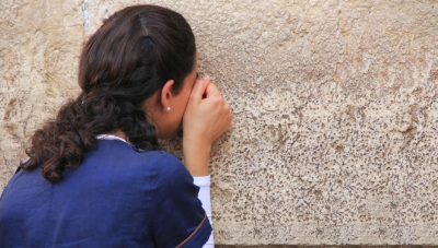 woman-at-western-wall-660x375.jpg