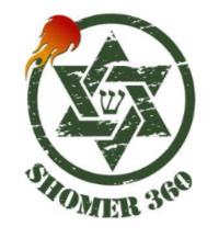 Shomrt 360.png