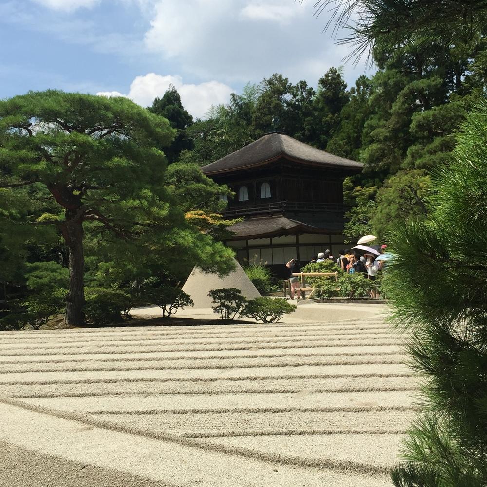 Ginkakuji (銀閣寺, Silver Pavilion)
