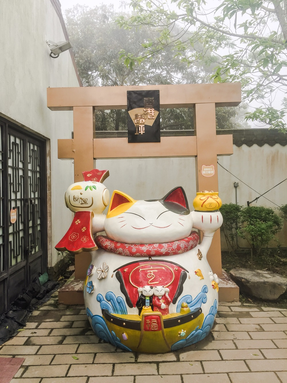 Lucky Cat,Lantau Island
