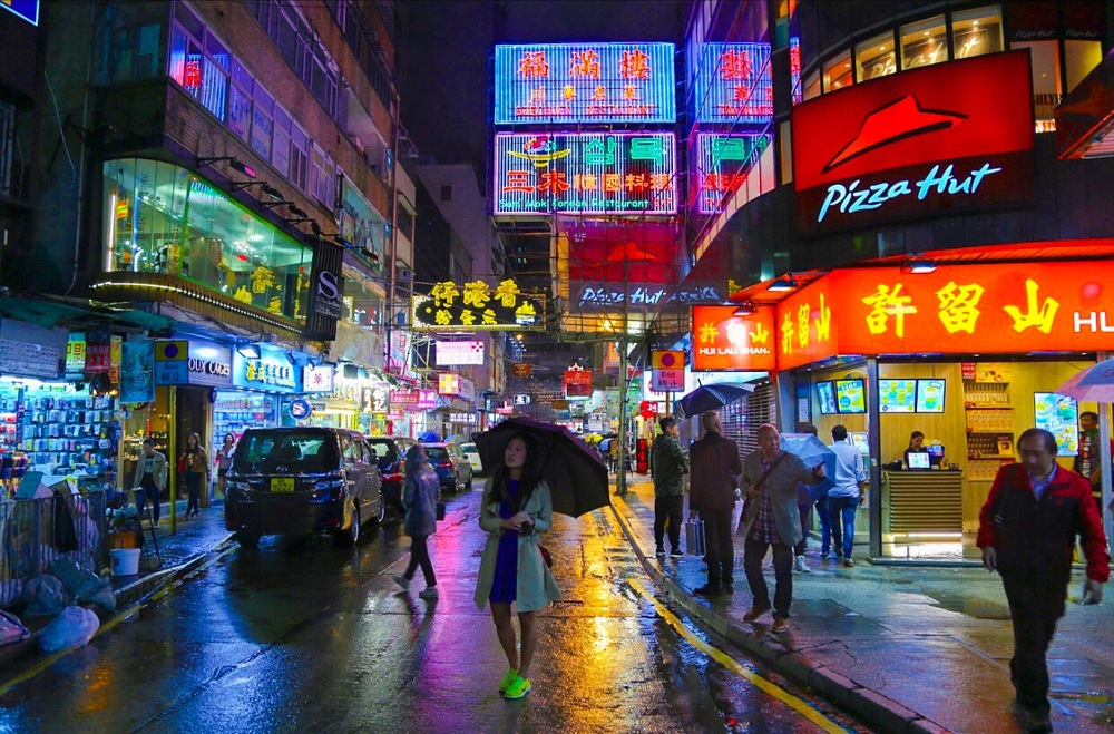 Hong Kong: A Shoppers Paradise