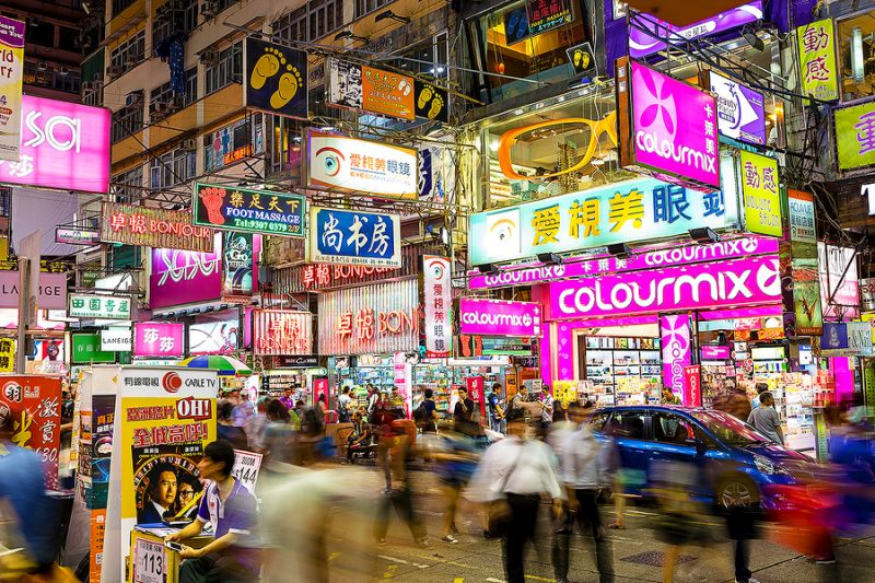 Best Shopping in Hong Kong