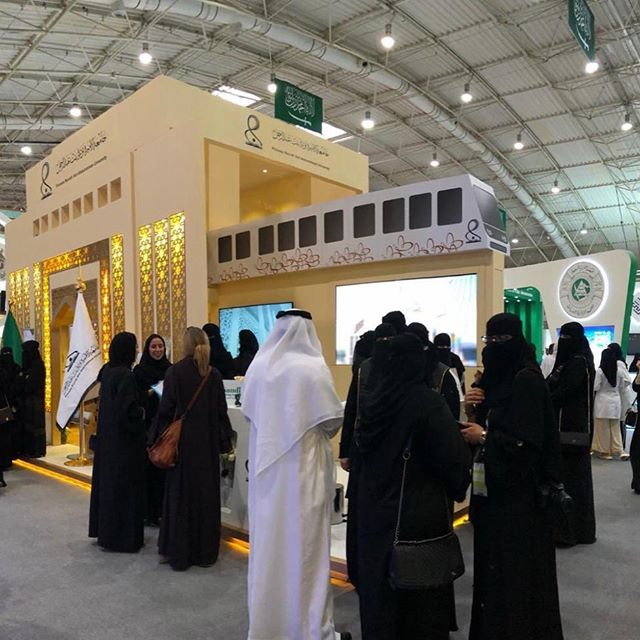 مشاركتنا في تصميم وتنفيذ جناح #جامعه_الاميرة_نورة في #مؤتمر_التعليم_الدولي في مدينه #الرياض