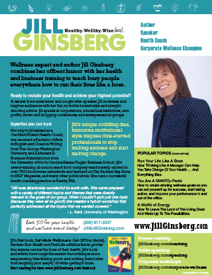DOWNLOAD:  Jill Ginsberg One Sheet Speaking Info