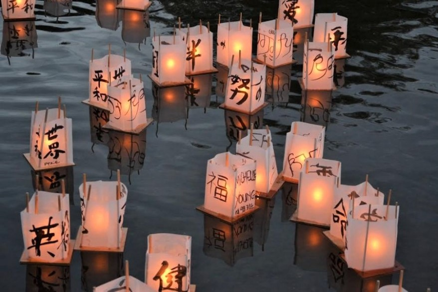 Lanterns on the lake at Hiroshima to Hope. Photo by Martha Brice.