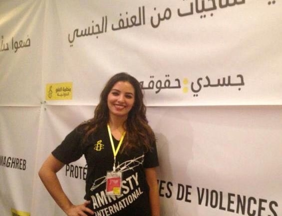 During her free time, Jihane volunteers for Amnesty International as a country specialist for Morocco and the Western Sahara.