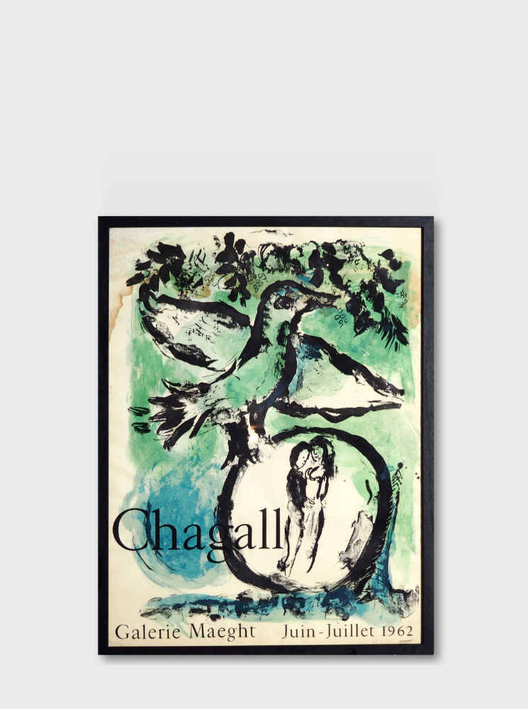 Chagall poster, Galerie Maeght 1962, Mourlot