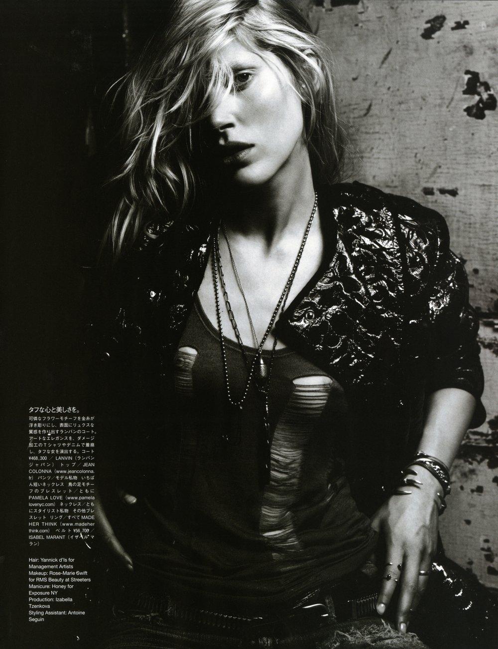 VoguejapanNovember2012 (9).jpg