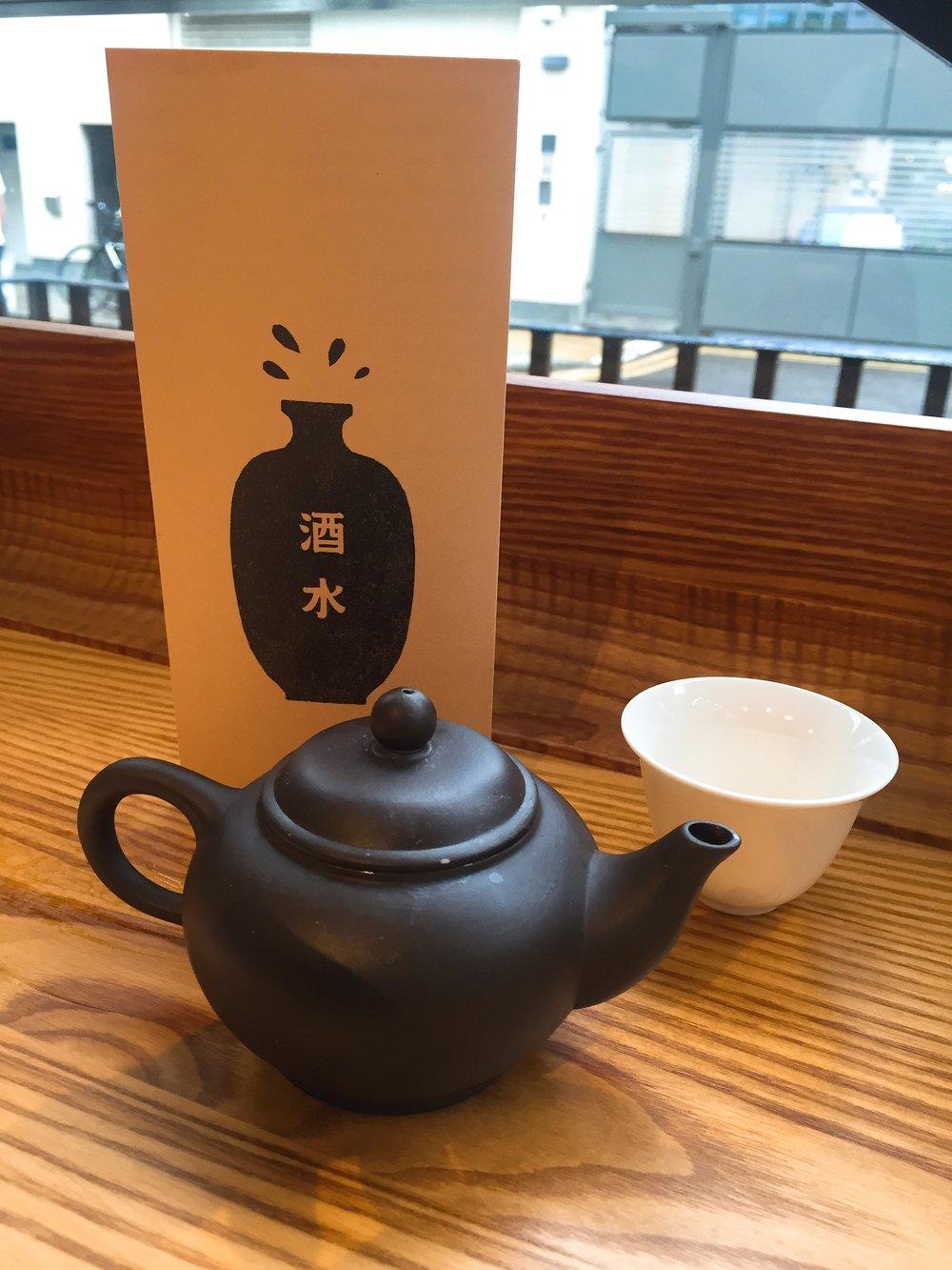 Tea at Bao Fitzrovia review