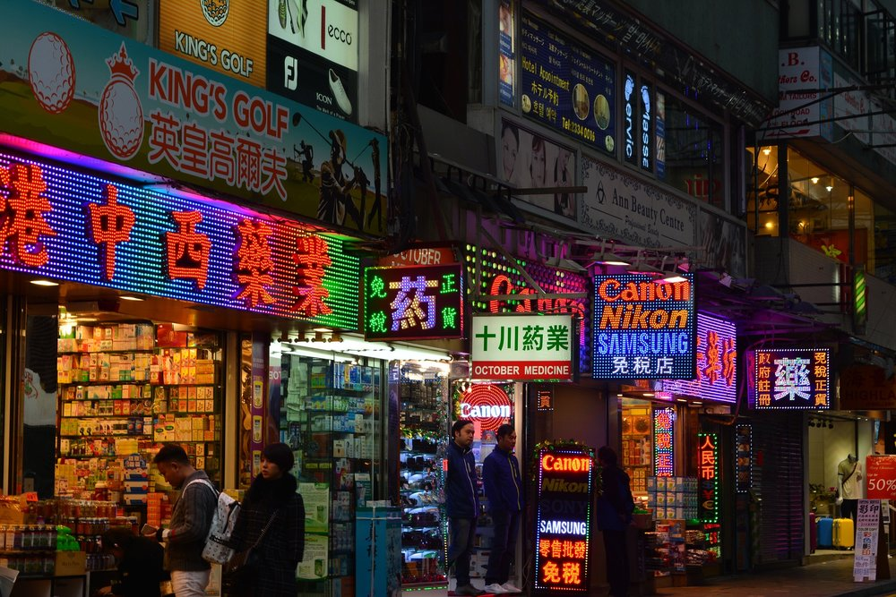 Hong Kong markets Budget travel guide
