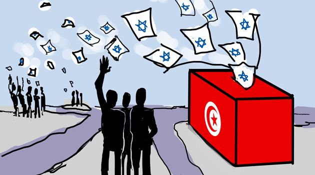 Why Tunisian Jews Can't Wait To Vote in an Arab Election