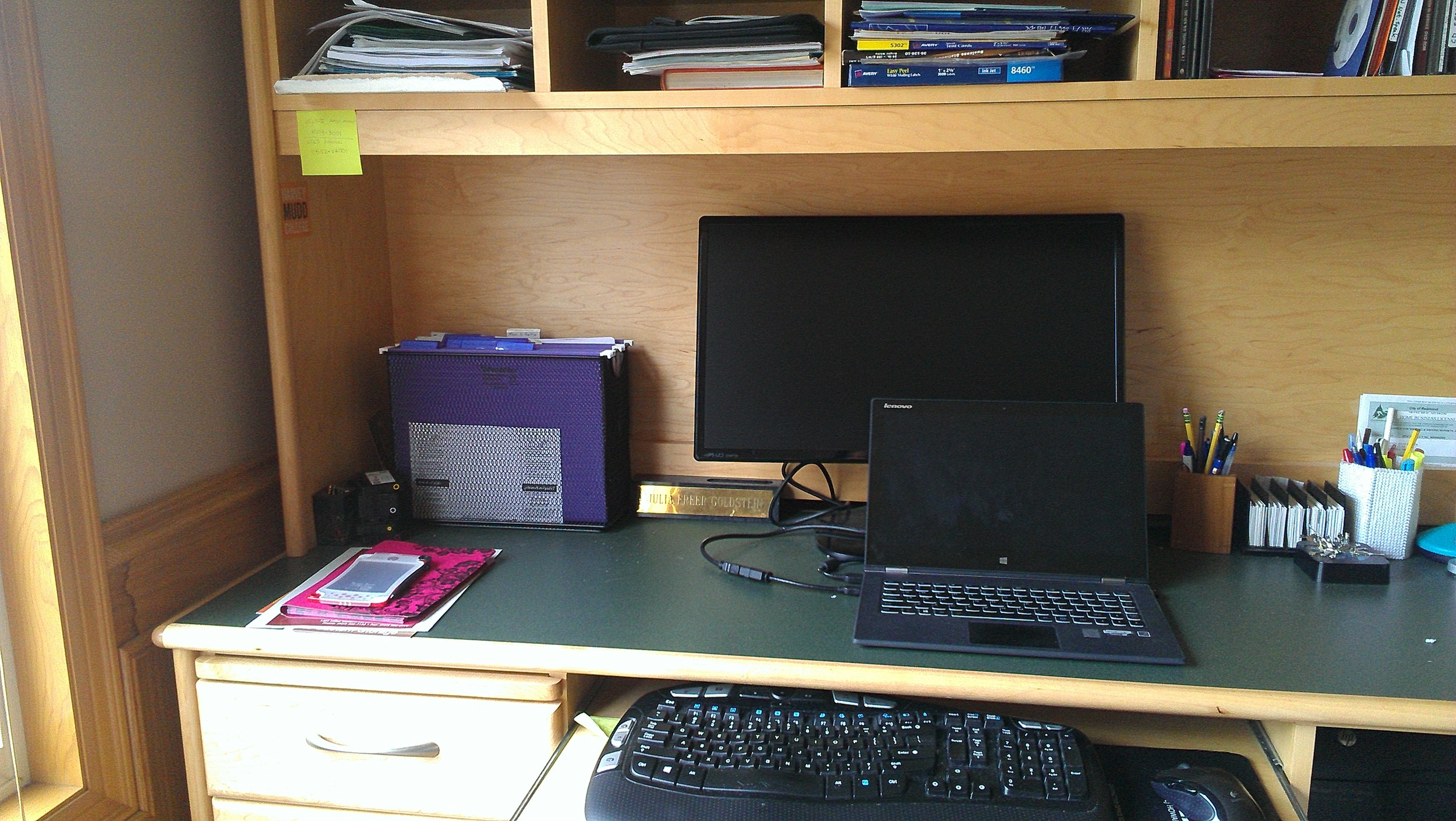 My lovely home office, which is apparently hazardous to my health.