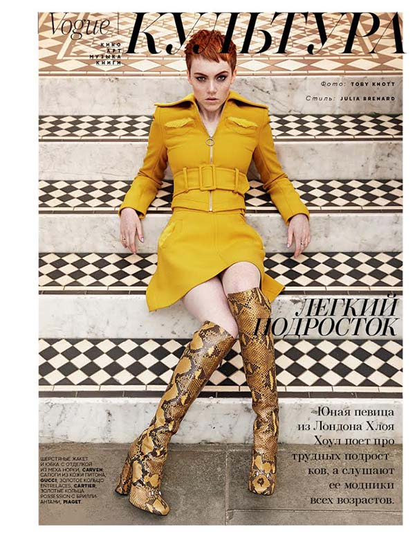 Vogue Russia / Chloe Howl