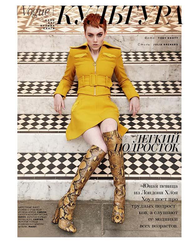 Vogue Russia / Chloe Howl