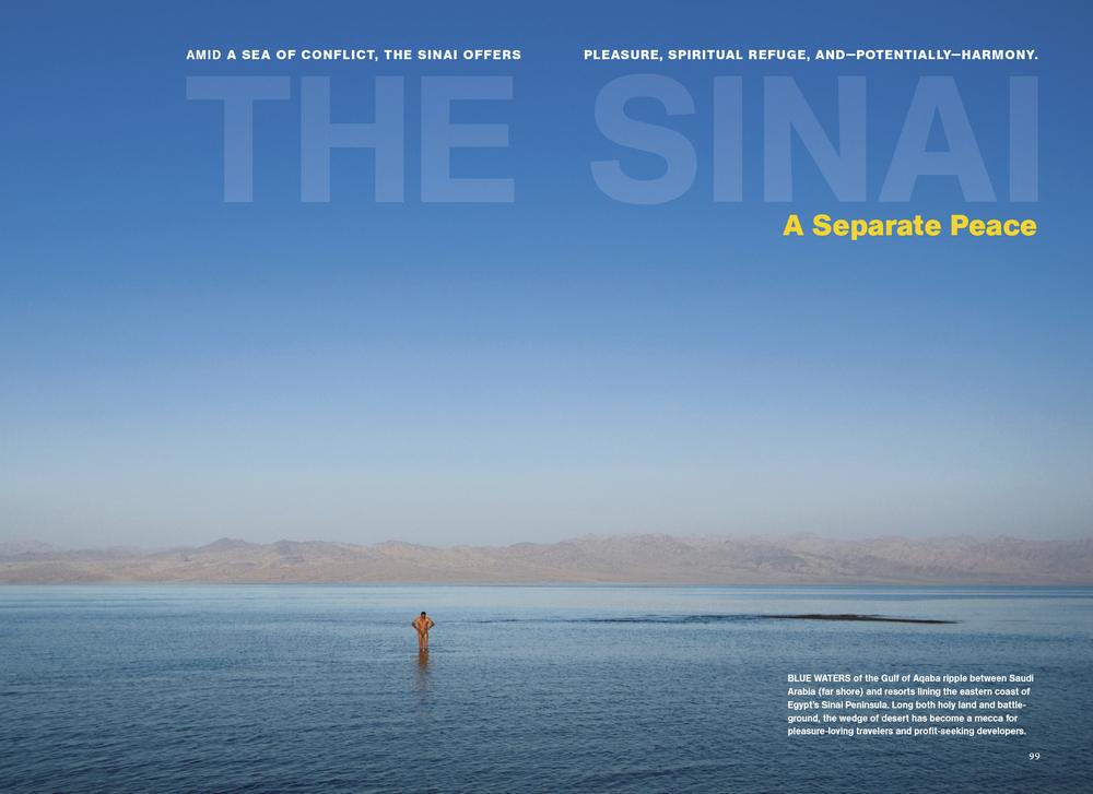 Sinai MM7615-1.jpg