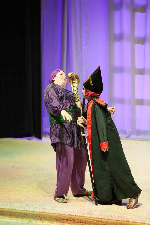 0057 Aladdin Baba Ganoush.jpg