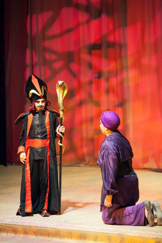 0060 Aladdin Baba Ganoush.jpg
