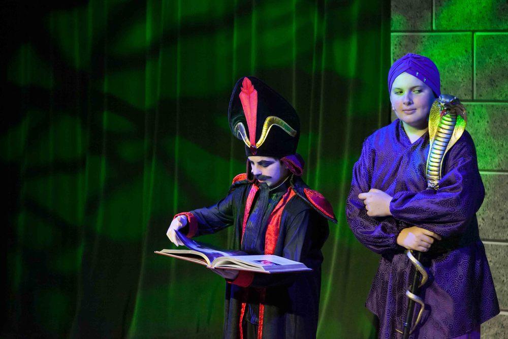 0077 Aladdin Baba Ganoush.jpg