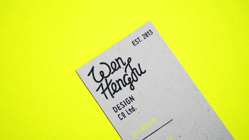 wenhengjudesign-cover-image