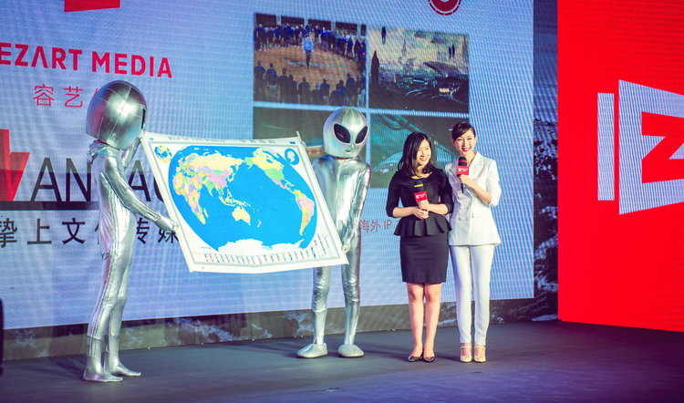 容艺传媒战略发布会在京召开 与Vantage挚上文化传媒达成海外战略合作