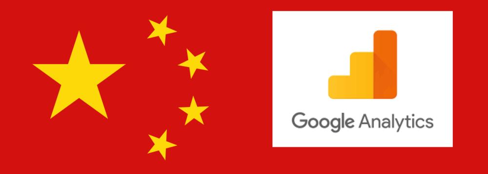 Google Analytics Tracking in China