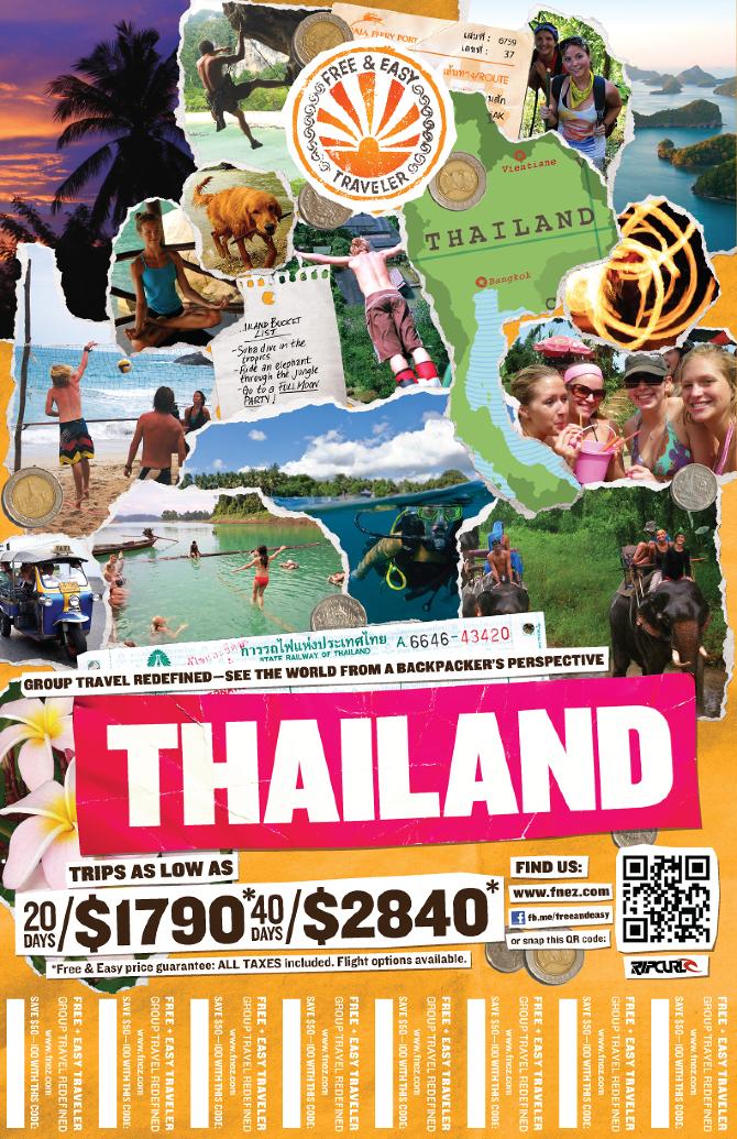 Thailand-Poster-2012-1f.jpg