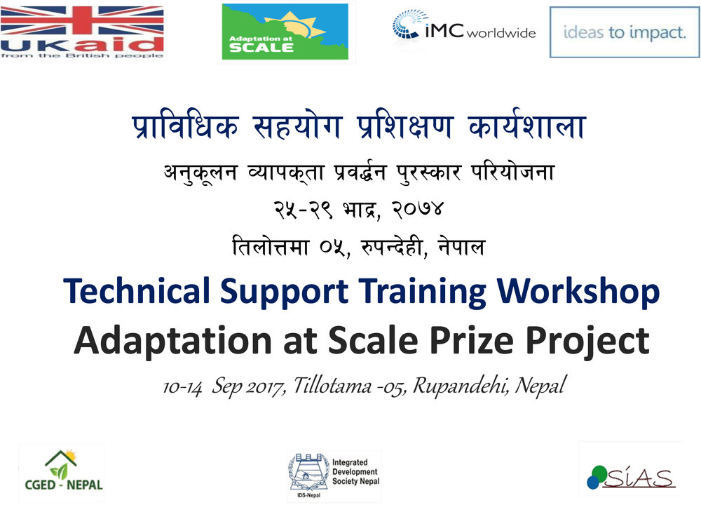 Technical Support Training Workshop