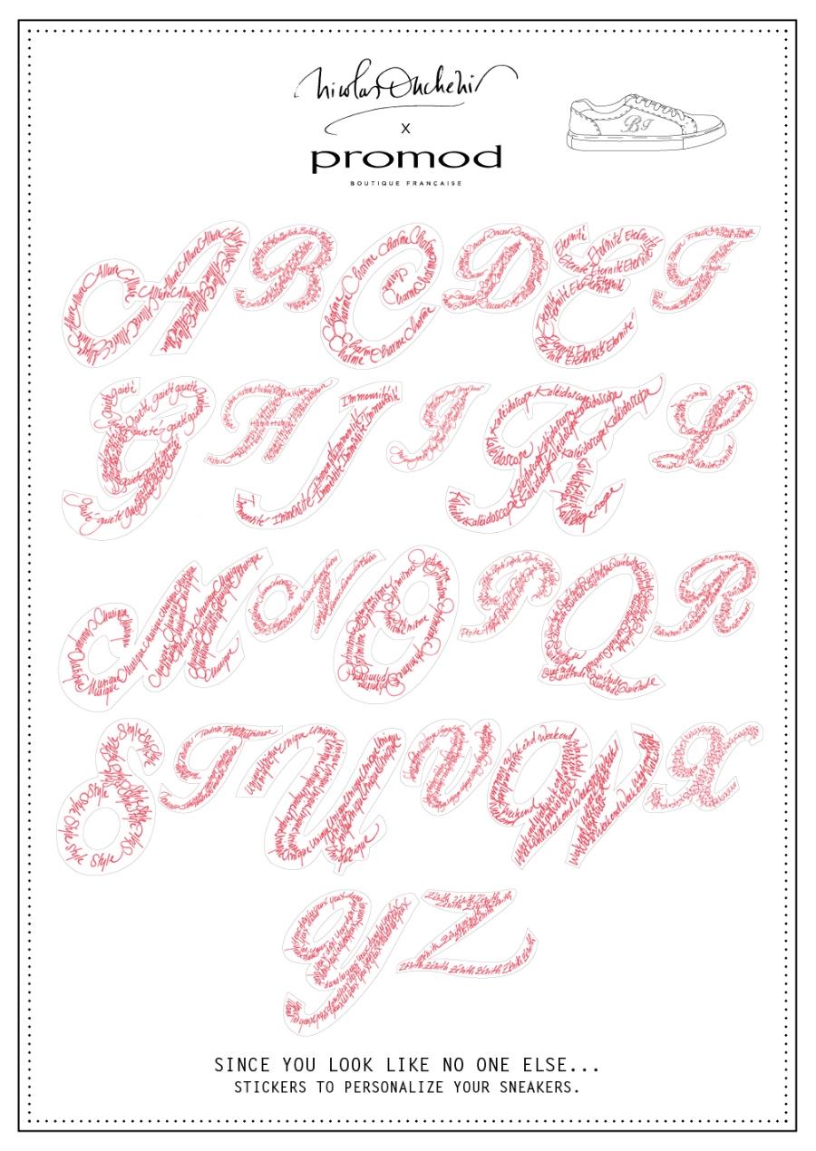 OuchenirXpromod-stickersA5_2.jpg