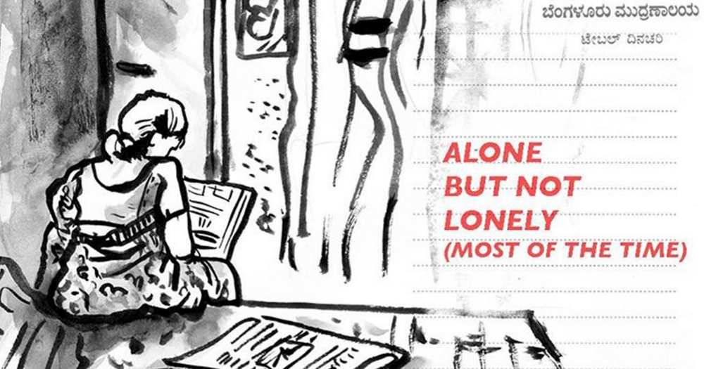 Akhila Krishnan's  Alone but not Lonely explores gender and choice—specifically, the pressure women are put under to get married and have children—and those that choose not to do so.