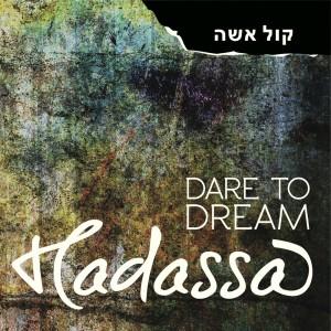 Hadassa-Haller-Cover-300x300.jpg