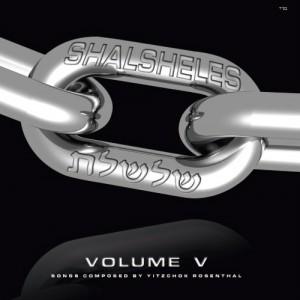 shalsheles_volume_V-300x300.jpg