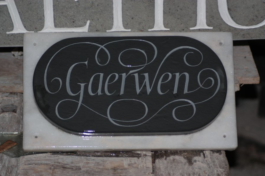 House name 2