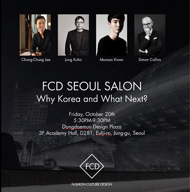 Tonight, FCD talks Korean fashion, beauty and pop at the FCD Seoul Salon- also delighted to now have @crystalpher_  on the panel #kpop #kfashion #kbeauty