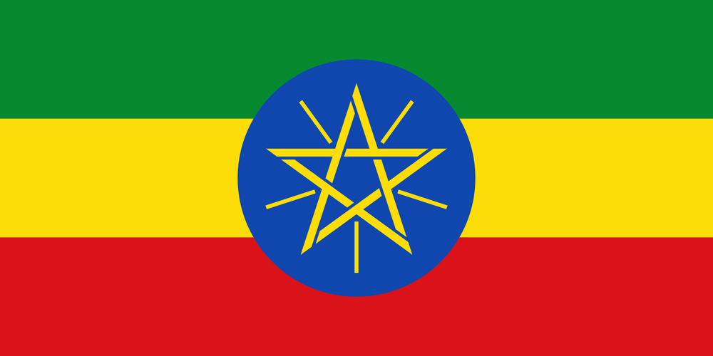 - Ethiopia's Flag