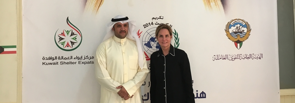 Freedom For All founder with the director of the Kuwait Shelter for Expatriate Workers, Falah Al Mutairi (left).