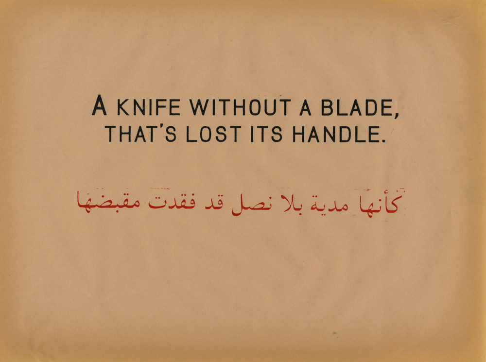 A Knife Without a Blade, thats Lost its Handle, Prestige of terror, 2010, Work on paper, 22 x 28 cm