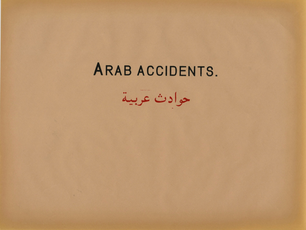 Arab Accidents, Prestige of terror, 2010, Work on paper, 22 x 28 cm