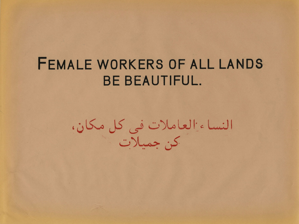 Female Workers of All Lands Be Beautiful, Prestige of terror, 2010, Work on paper, 22 x 28 cm
