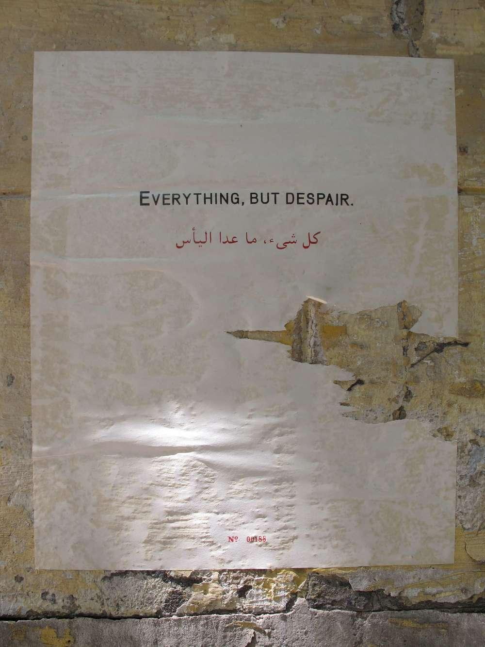 5 - (Downtown Cairo), 2010.JPG