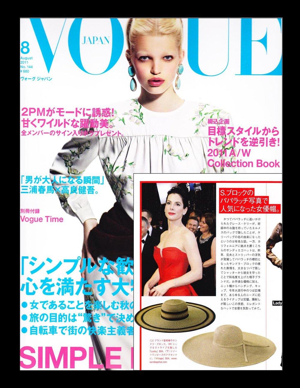 VogueJapan.jpg