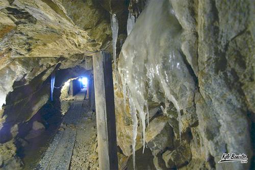 Lebanon Mine