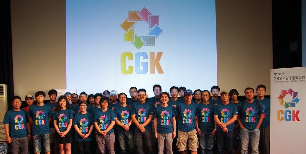 2013년 8월 제1회 CGK 정기총회